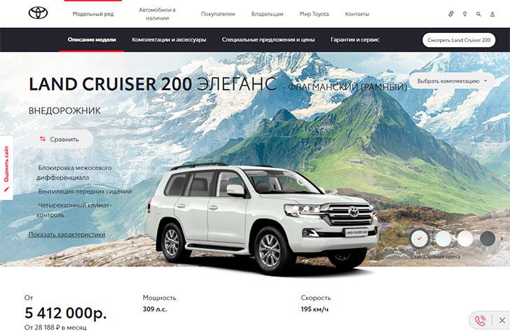 Toyota Land Cruiser 200 Elegans дешевле на 10 процентов здесь